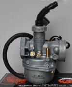 Karburators kvadracikliem, mopēdiem, motocikliem 50-72 cm3